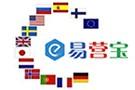 多语言外贸网站 超级网站