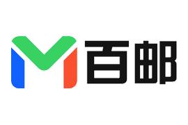 百邮BaiMail_企业邮箱100