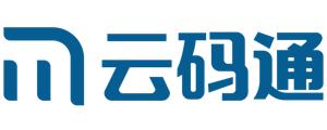 品牌服务商图片_深圳云码通科技有限公司
